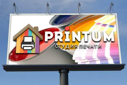 Печать баннеров в Минске
